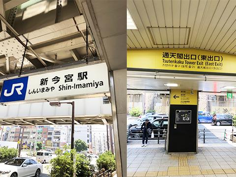 shibuya-michi1