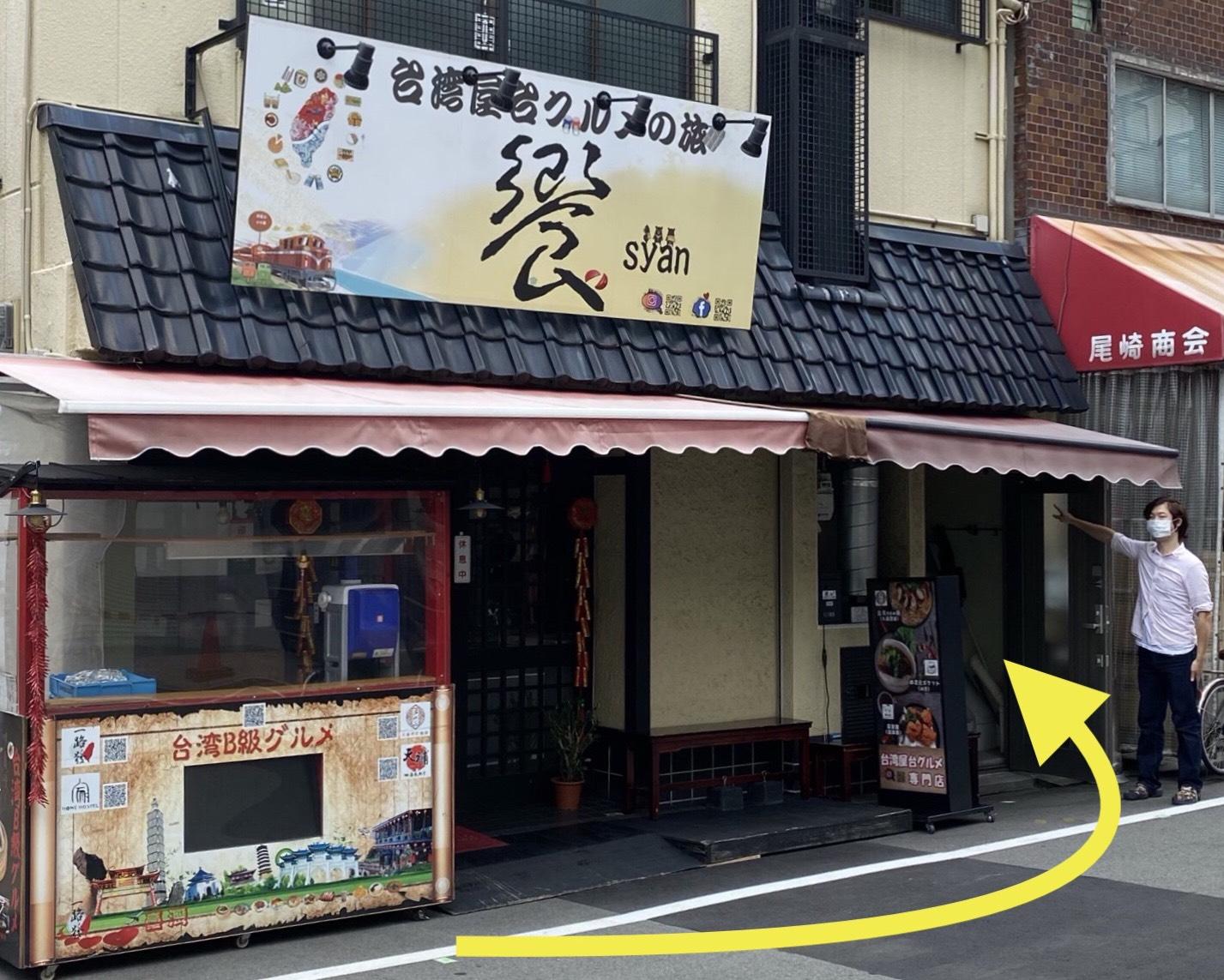 shibuya-michi3